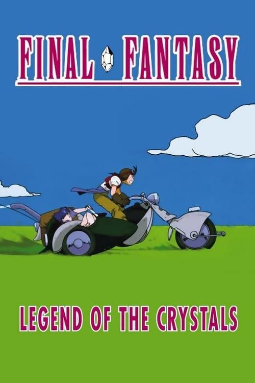 Final Fantasy: Legend of the Crystals ( ファイナルファンタジー )