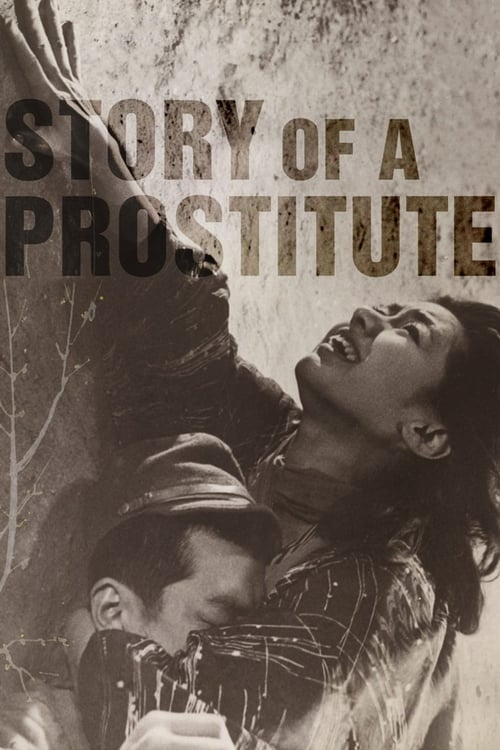 Story of a Prostitute (1965)