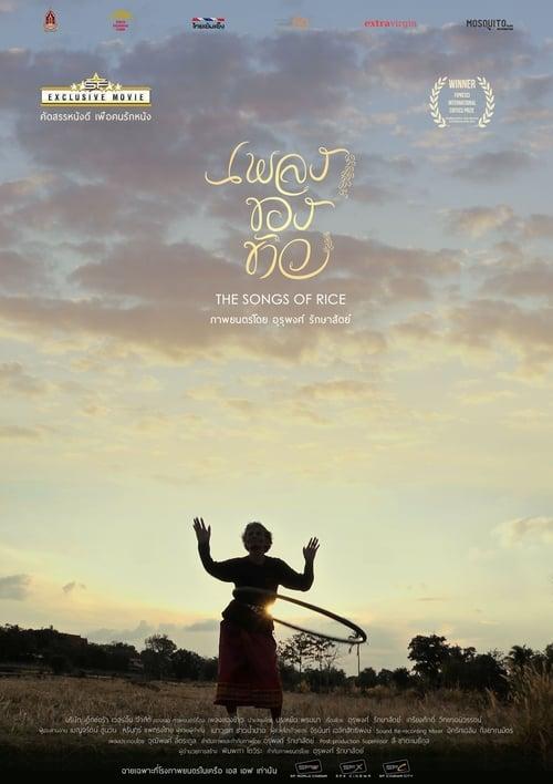 Filme เพลงของข้าว Em Português Online
