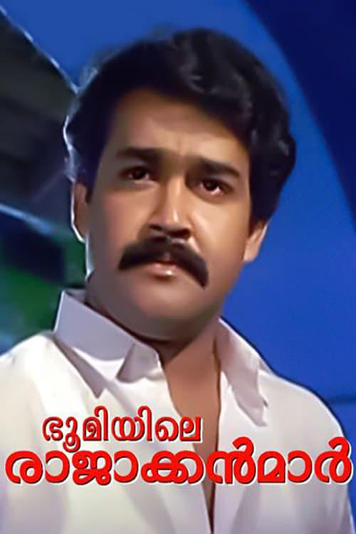 Bhoomiyile Rajakkanmar (1987)