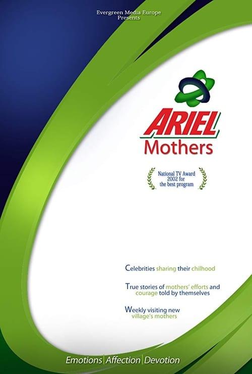 Ariel Mothers (2000)
