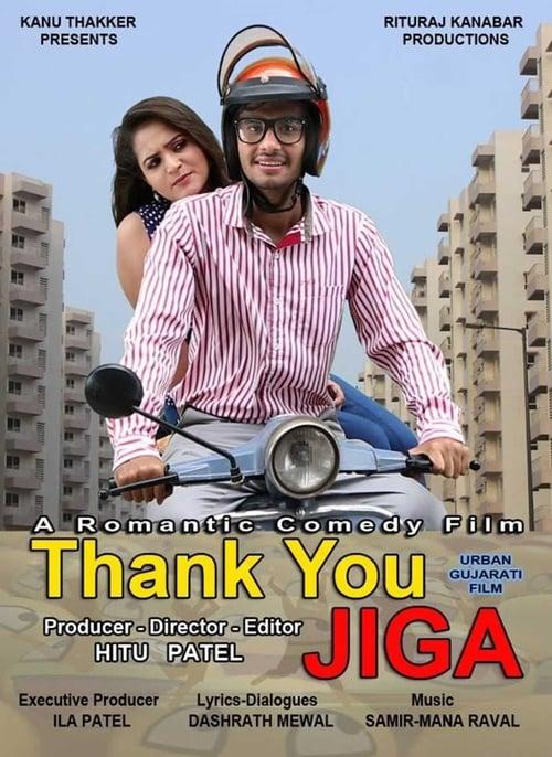 Thank You Jiga (2015)