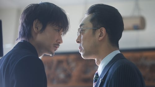 Watch Yakuza and The Family Online Facebook