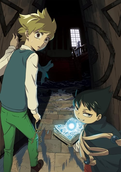 Muhyo & Roji's Bureau of Supernatural Investigation ( ムヒョとロージーの魔法律相談事務所 )