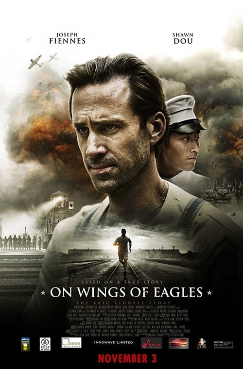 On Wings of Eagles English Full Episodes