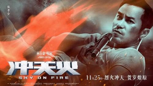 Sky on Fire (2016)