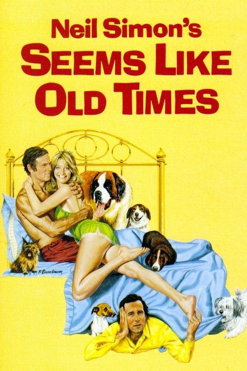 Как в старое доброе время