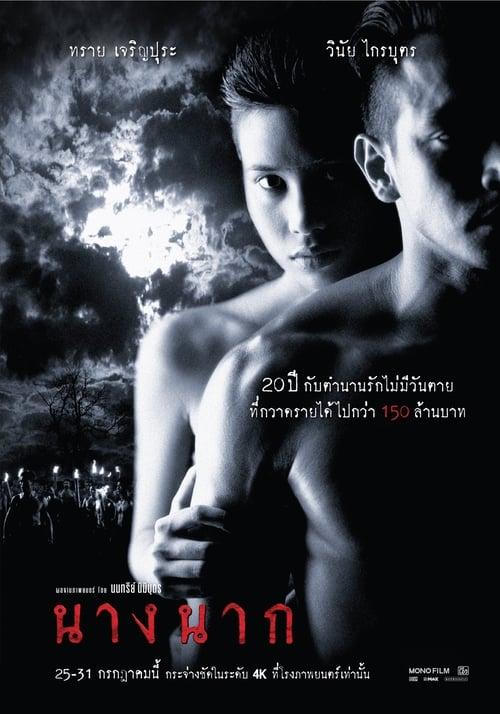 Watch Nang Nak