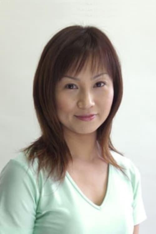 Yûko Maruyama