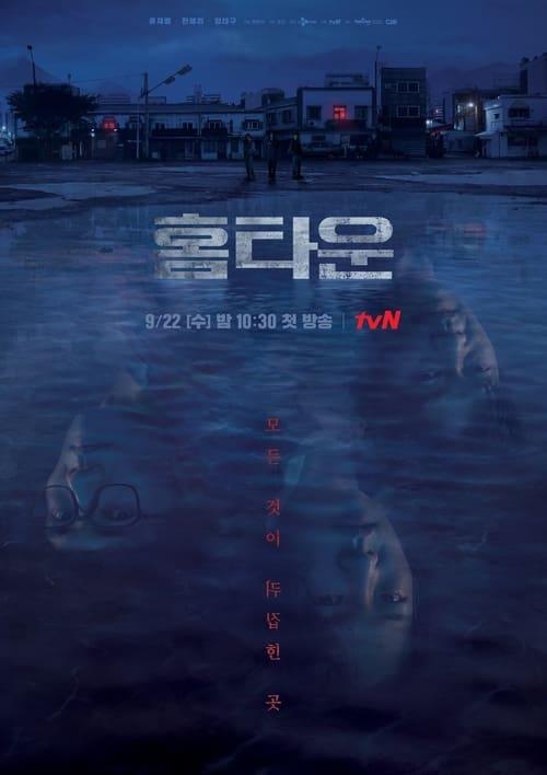Nonton Drama Korea Hometown (2021)