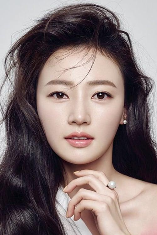 Song Ha-yoon