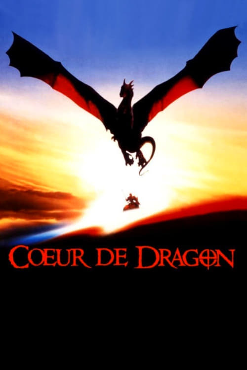 [720p] Cœur de dragon (1996) streaming fr