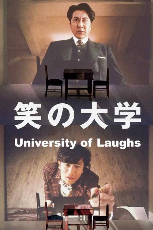 University of Laughs (2004)