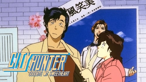 City Hunter Special: Goodbye My Sweetheart 1997
