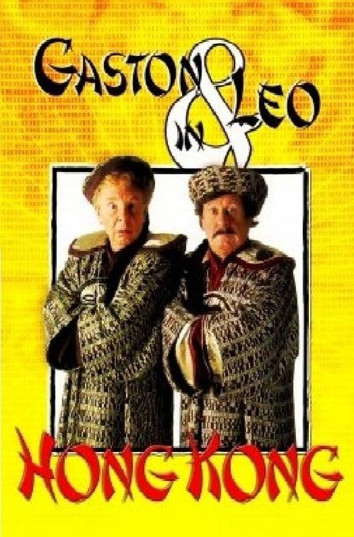 Gaston & Leo in Hong Kong (1988)