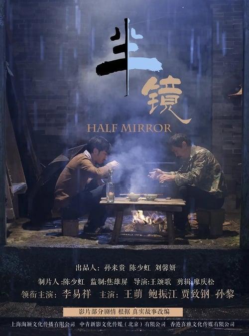 Mirrors Stream Movie4k