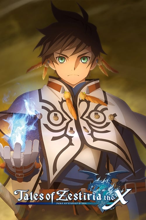 Tales of Zestiria the X: Season 1
