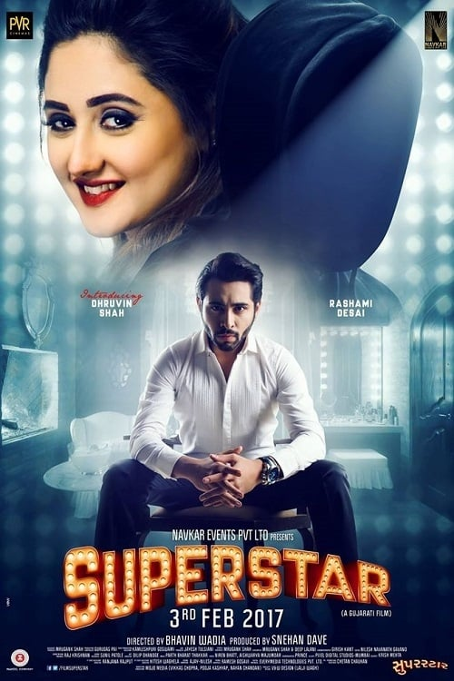 Superstar (2017)