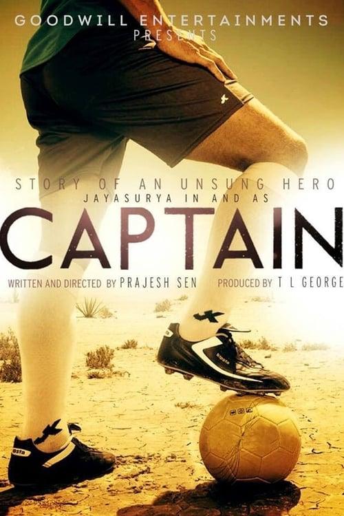 Sehen Sie Captain Online Hulu