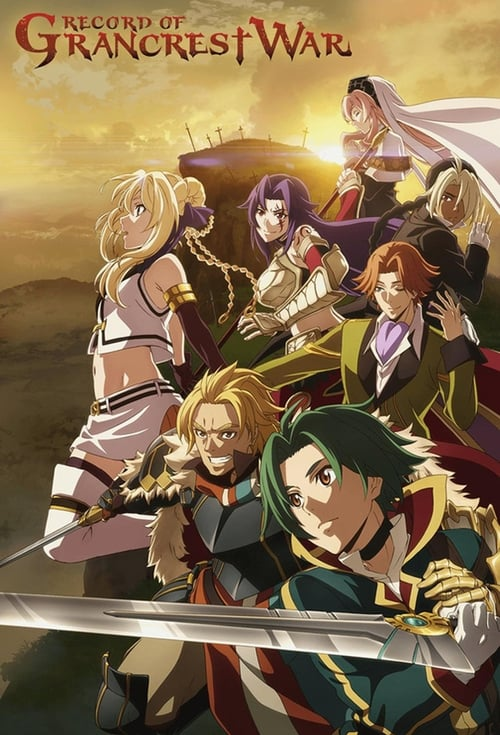 Watch streaming Record of Grancrest War