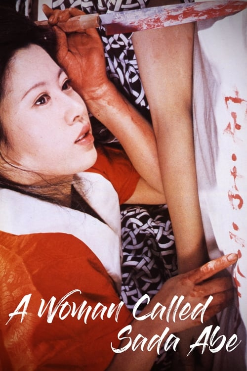 A Woman Called Sada Abe (1975) Poster