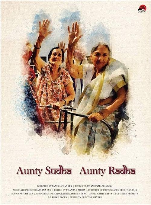 Aunty Sudha Aunty Radha ( Aunty Sudha Aunty Radha )