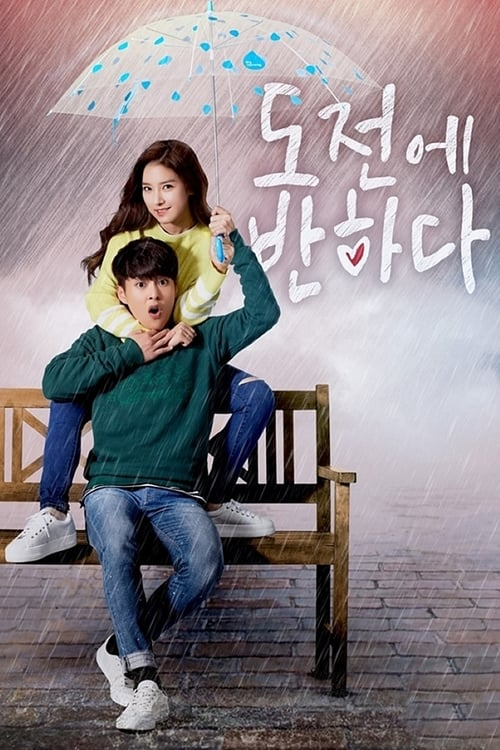Falling for Challenge (2015)