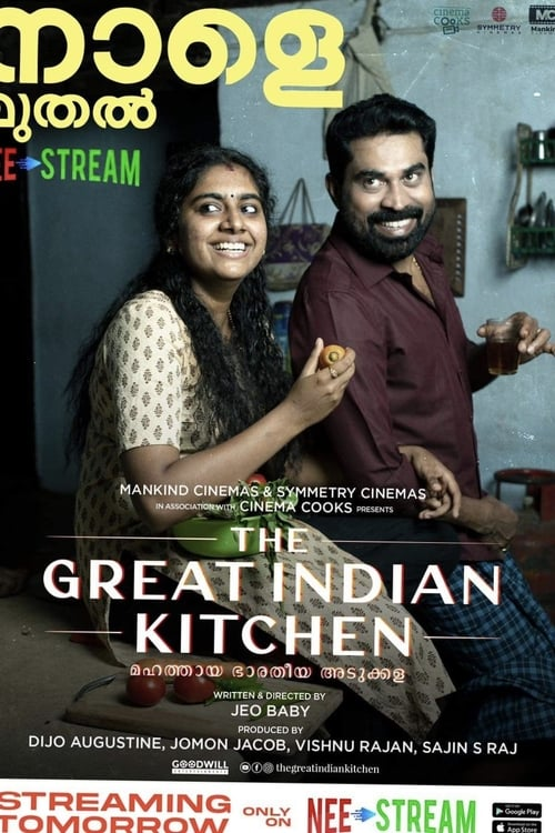 The Great Indian Kitchen