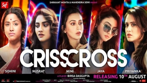 Crisscross (2018) Bengali Full South Indian Movie