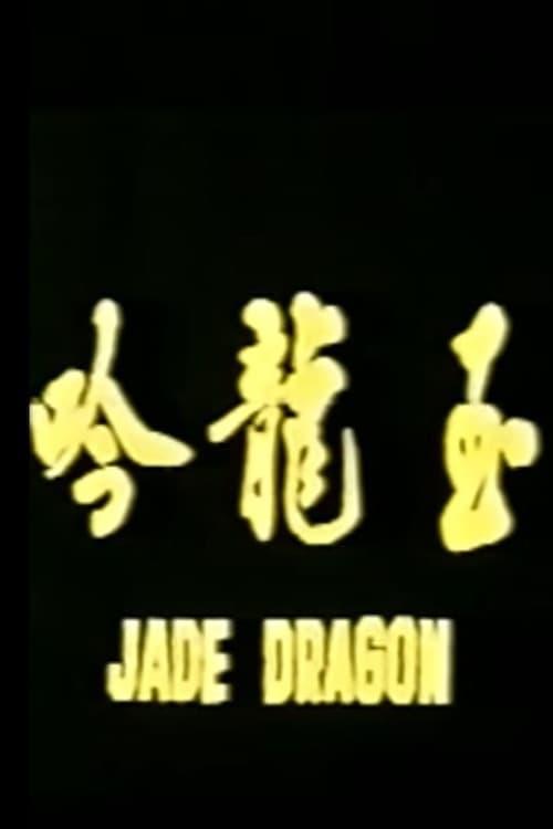 Jade Dragon (1968)
