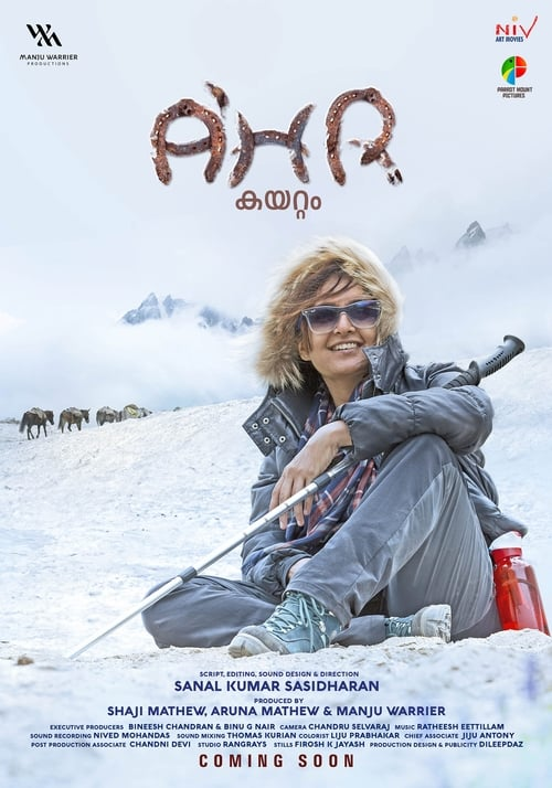 A'hr tv Hindi HBO 2017 Watch Online