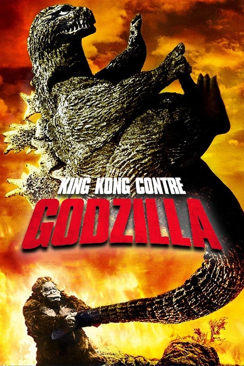 Regarder King Kong contre Godzilla De Bonne Qualité