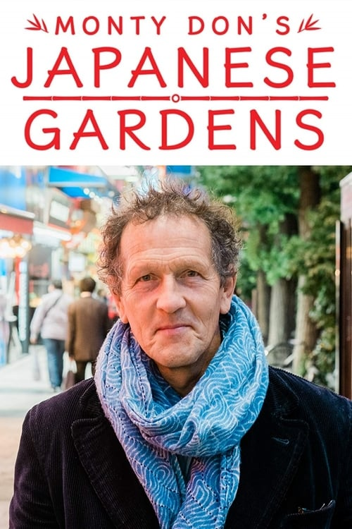 Monty Don's Japanese Gardens (2019)