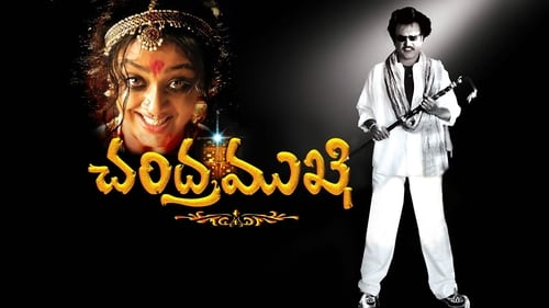 Chandramukhi film complet streaming