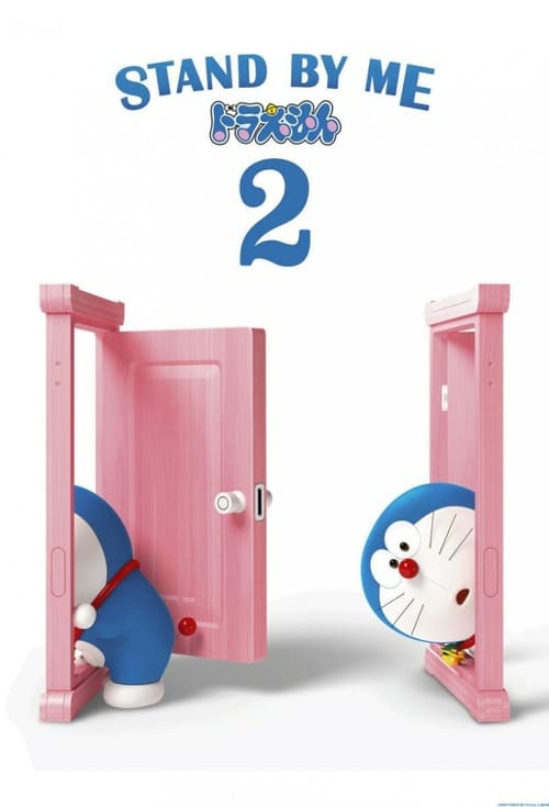 Stand by Me Doraemon 2 Online Hindi Film Live Steaming