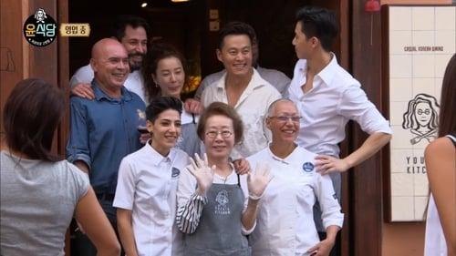 Youn's Kitchen: Season 2 – Épisode Episode 7