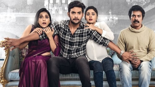 Next Nuvve (2017) Telugu Full Movie Download