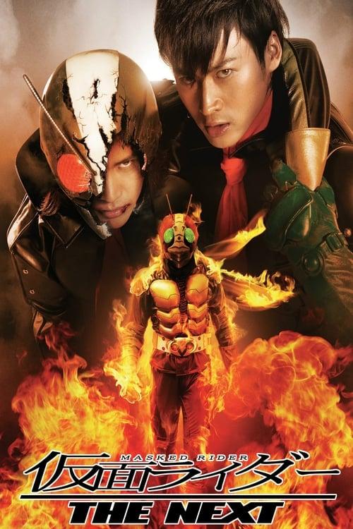 Kamen Rider: The Next 2007