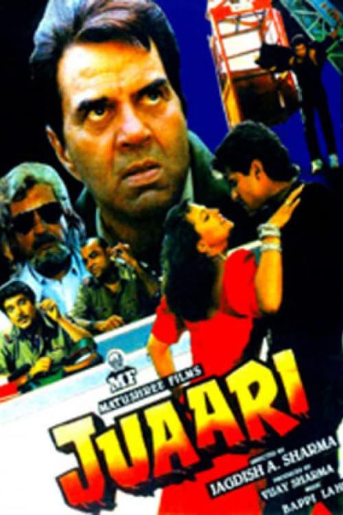 Juaari (1994)