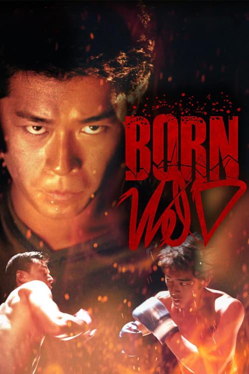 Película Ye shou zhi tong En Buena Calidad Gratis