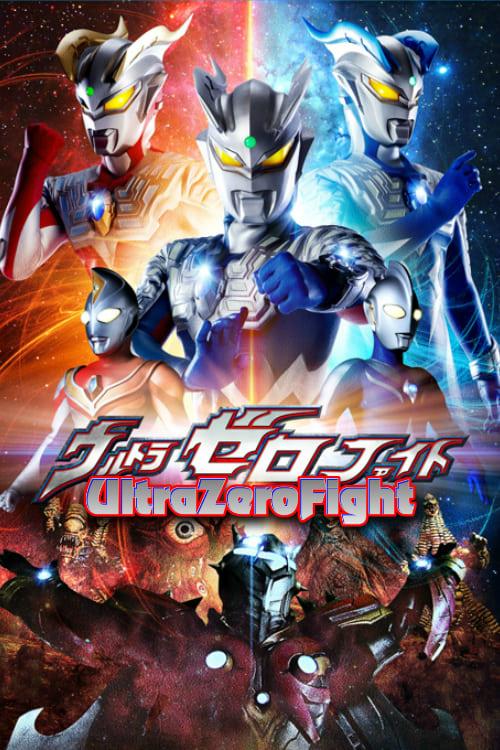 Ultra Zero Fight (2013)