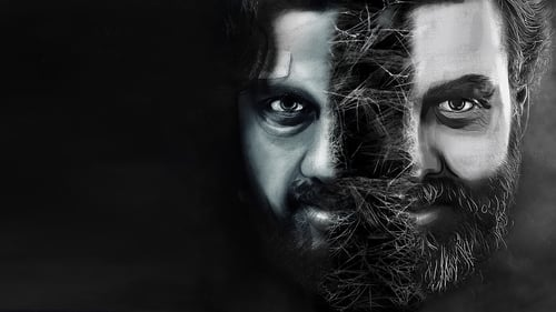 Gatham (2020) Bangla Subtitle – গাথাম