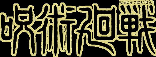 Jujutsu Kaisen Production Committee                                                              Logo