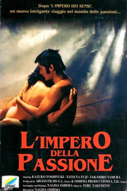 L'impero della passione (1978)