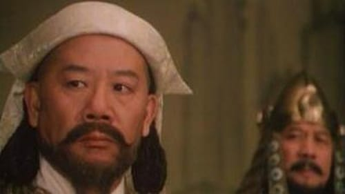Marco Polo 1982 720p Retail: Season 1 – Episode Part 5