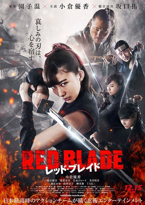 Red Blade (2018) Poster