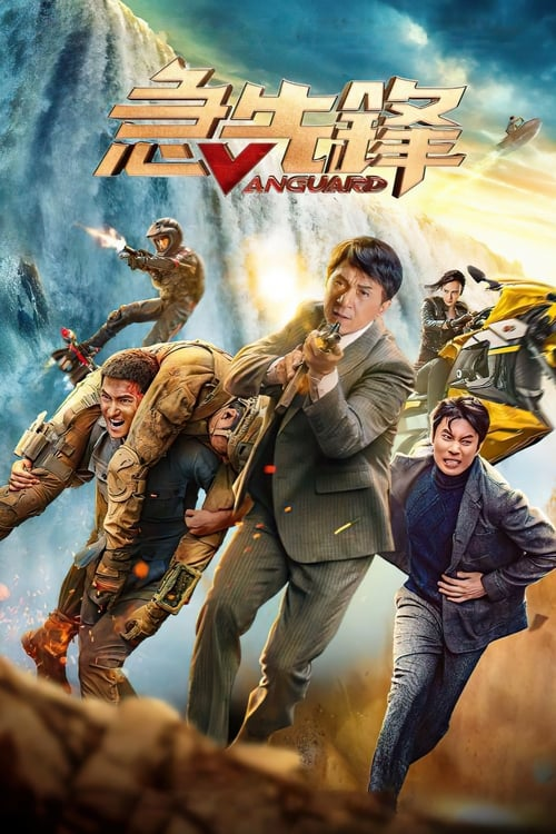 Regarder Vanguard (2020) streaming vf