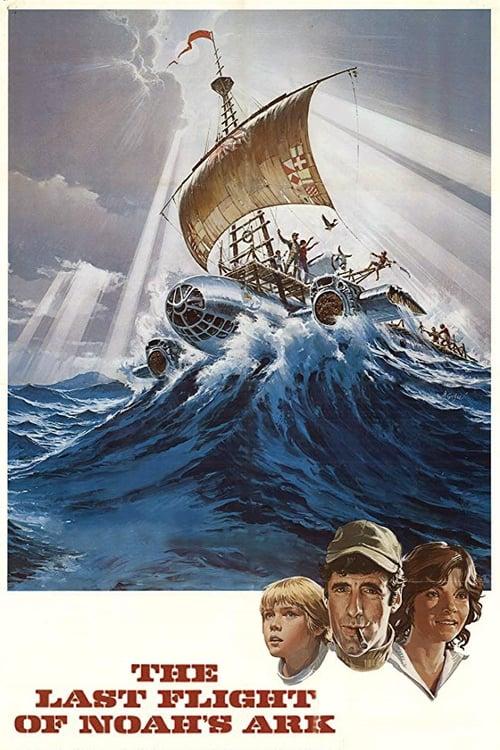L'ultimo viaggio dell'arca di Noè (1980)