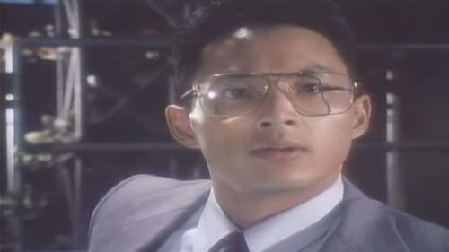The Mobile Cop Jiban 1989 Streaming Online: Kidou Keiji Jiban – Episode Episode 24
