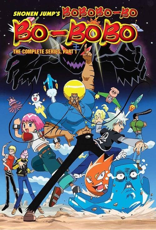 ボボボーボ・ボーボボ (2005)
